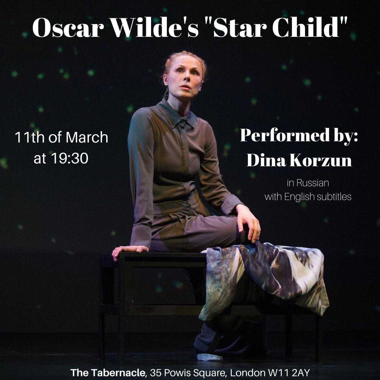 """Oscar Wilde's """"Star Child"""""""